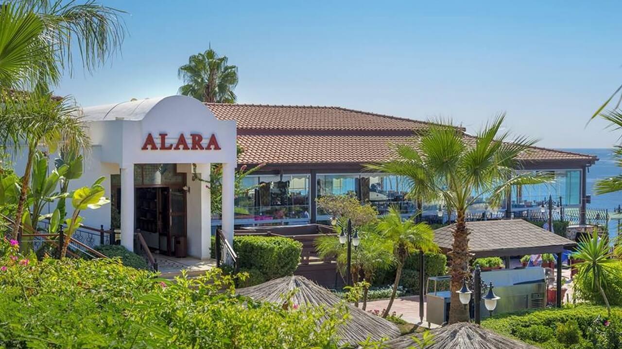 مطعم الارا