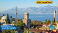 مدينة أنطاليا التركية تستعد لاستقبال سواح موسم الصيف