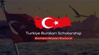 المنحة التركية 2020