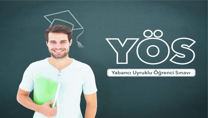 اختبار اليوس التركي
