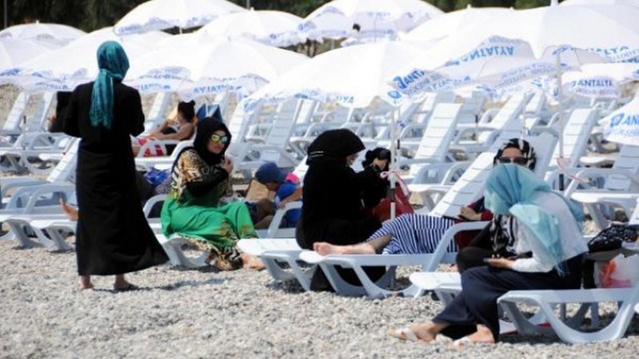 شاطئ النساء