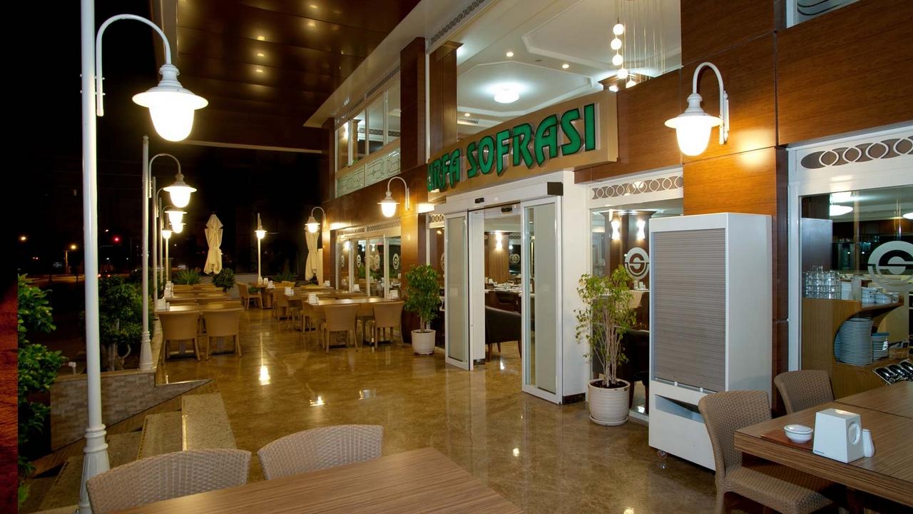 سلسلة مطاعم اورفا سلطان